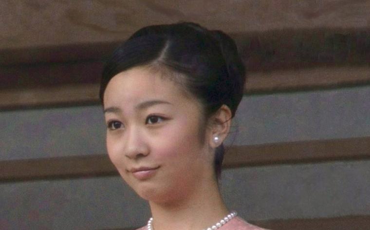 Первая официальная зарубежная поездка Принцессы  Како Акишино.